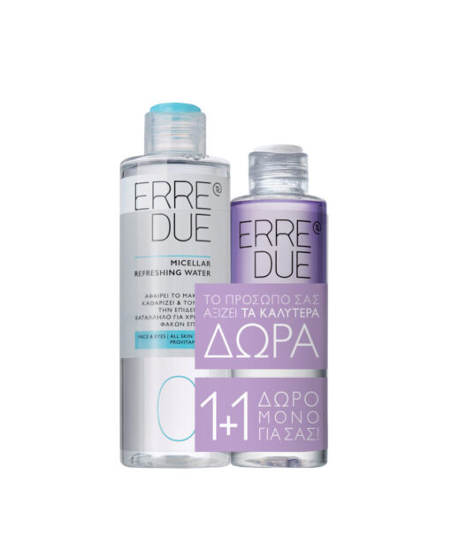 promo set 1and1 refreshing cleansing water and bi phase cleansing lotion 001 900x1115 1