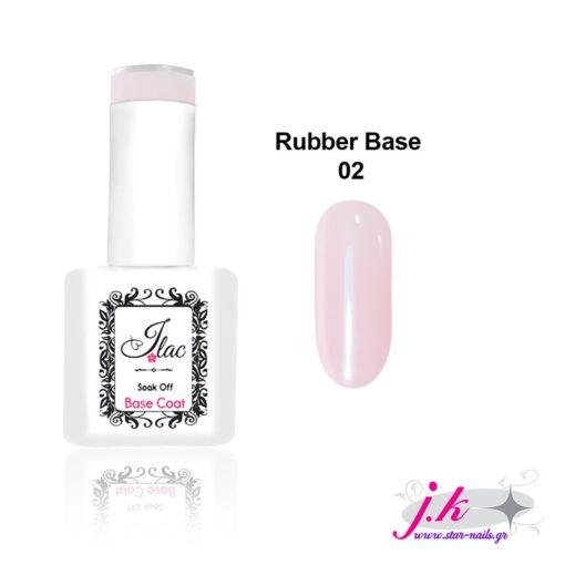 RUBBER 2